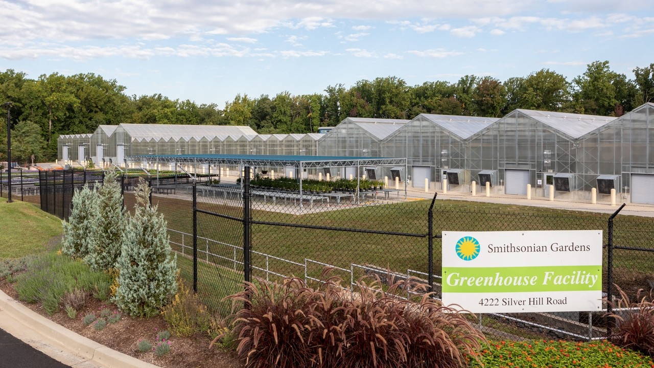 Greenhouse Facility in Suitland, Maryland